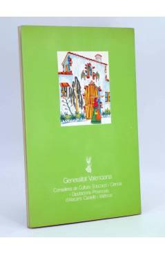 Contracubierta de BIBLIOTECA INFANTIL 4. MA CASA (Rosa Serrano / Moisés Diaz) Generalitat Valenciana 1985