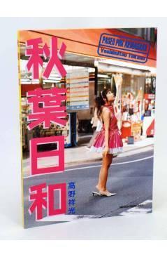Cubierta de PASEO POR AKIHABARA. MANGA. COSPLAY (Yoshimitsu Takano) Medea 2007