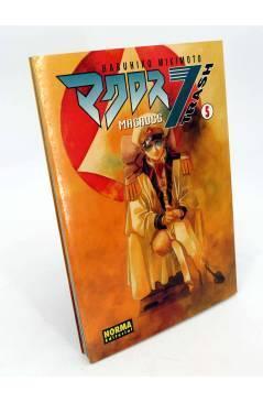 Cubierta de MANGA GRAN VOLUMEN 35. MACROSS 7 TRASH 5 (Haruhiko Mikimoto) Norma 2001