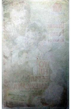 Contracubierta de PROGRAMA DE MANO. YO FUI ESPÍA AMERICANA (Lesley Selander) Allied Artists. ANN DVORAK