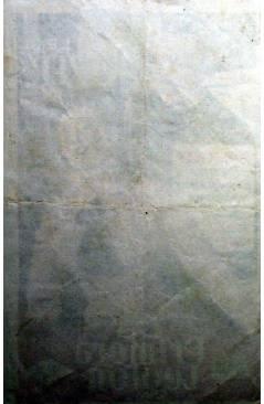 Contracubierta de PROGRAMA DE MANO. LA PRIMERA LEGIÓN (Douglas Sirk) Sedif. BARBARA RUSH