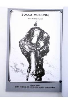 Muestra 1 de BOKKO 5. PLAGA (Hideki Mori / Kenichi Sakemi) Ponent Mon 2008