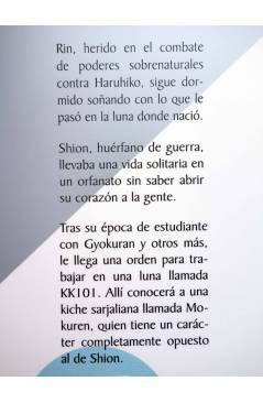 Muestra 1 de PLEASE SAVE MY EARTH. REINCARNATIONS 10 (Saki Hiwatari) Mangaline 2004