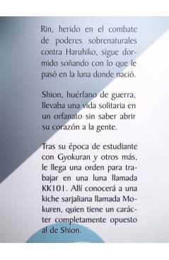 Muestra 1 de PLEASE SAVE MY EARTH. REINCARNATIONS 11 (Saki Hiwatari) Mangaline 2004