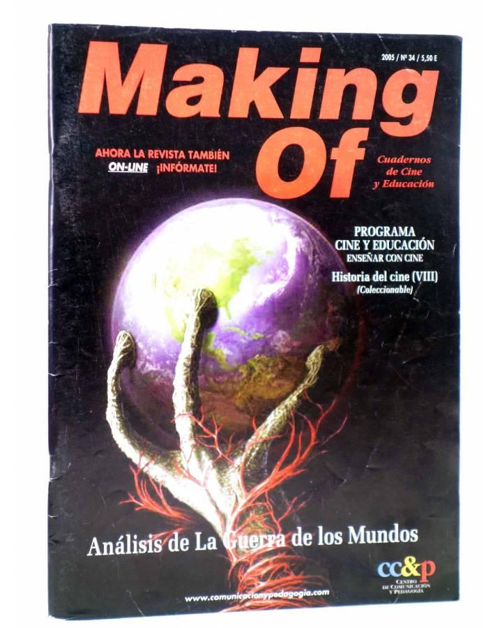 Cubierta de REVISTA MAKING OF CUADERNOS DE CINE Y EDUCACIÓN 34 (Vvaa) CC&P 2005