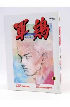 Cubierta de SHAMO GALLO DE PELEA 6 (Akio Tanaka / Izo Hashimoto) Otakuland 2003